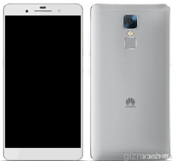 Huawei Ascend Mate 8 render