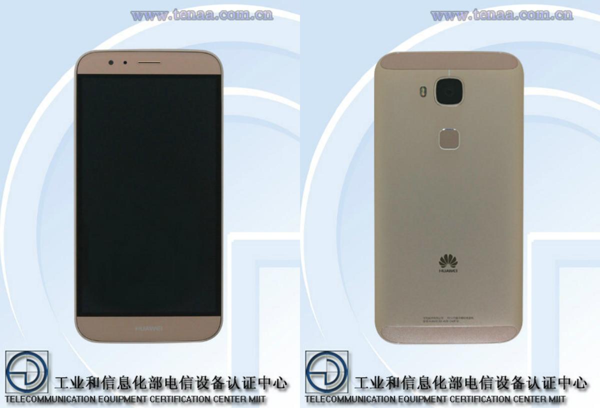 """Huawei G8: Un gama media de 5.5"""" con sensor de huellas ..."""