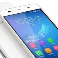 Huawei Honor 4A - Portada