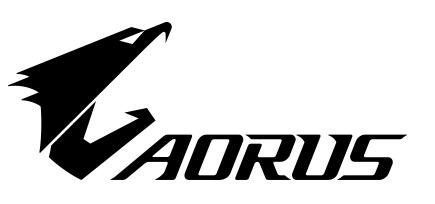 Logo Aorus 0