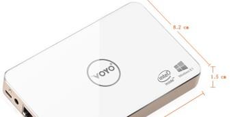VOYO V2 - Portada