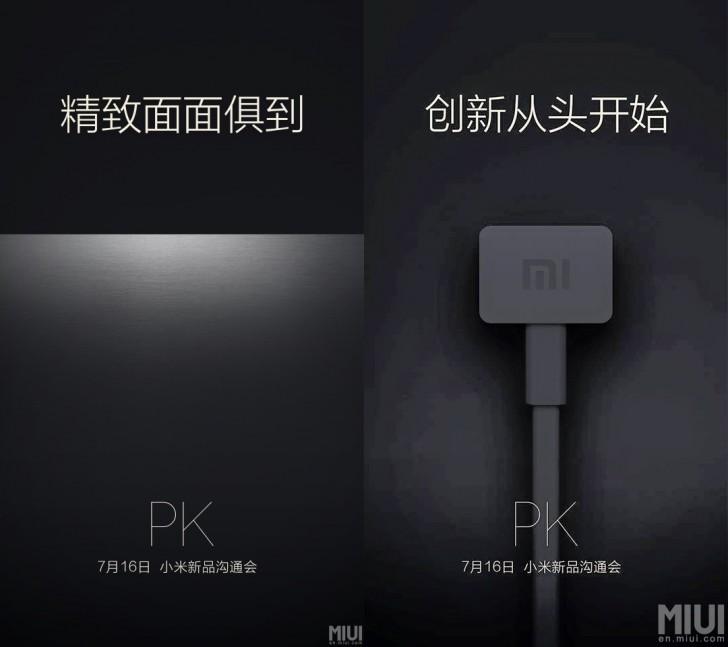 Xiaomi lanzará un nuevo dispositivo el 16 de Julio