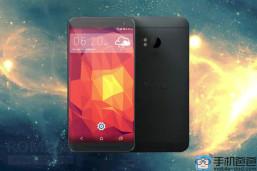 HTC O2 - Render no oficial