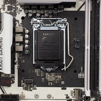 MSI Z170A KRAIT Gaming - Portada