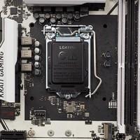 MSI Z170A KRAIT Gaming - Portada