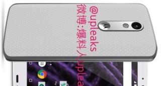 Motorola Bounce filtracion portada