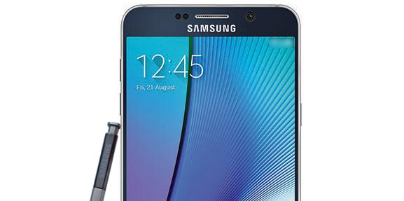 Samsung Galaxy Note 5 - Portada