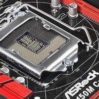 ASRock B150M Combo-G - Portada