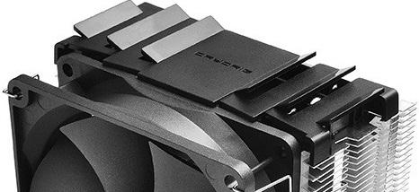 CRYORIG M9i y CRYORIG M9a: Disipadores CPU compactos
