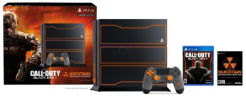 Call of Duty Black Ops III Limited Edition PlayStation 4 Bundle (1)
