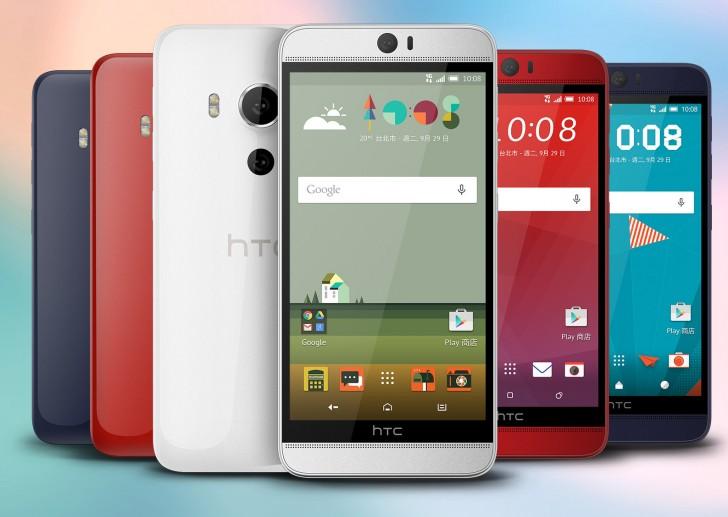 HTC Butterfly 3 (1)