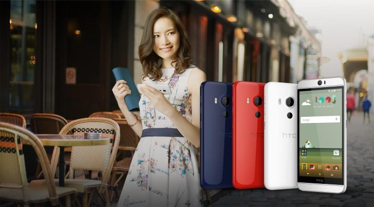 HTC Butterfly 3 (2)