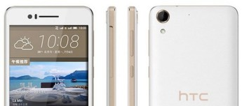 HTC Desire 728 - Portada