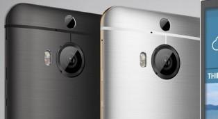 "HTC One M9+ ""Supreme Camera"""