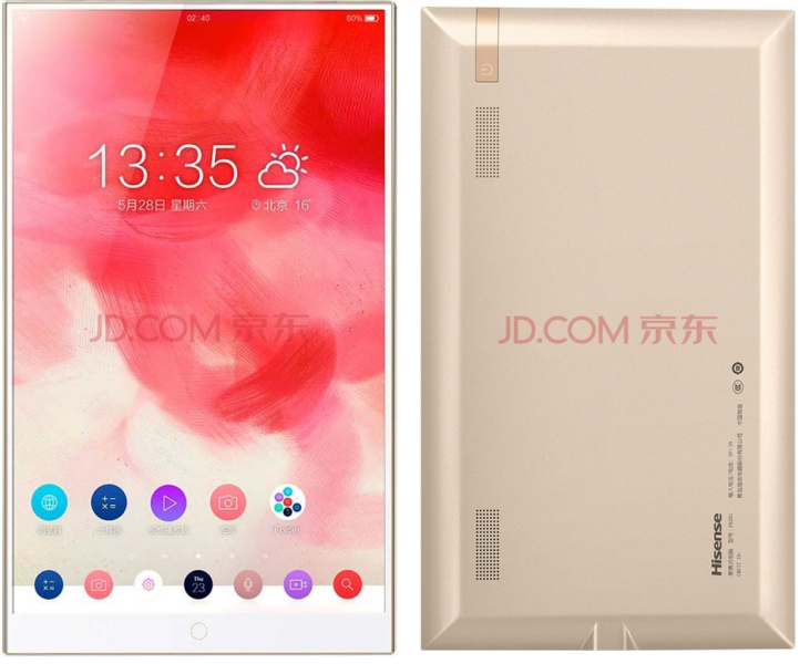 Noticia] HiSense Magic Mirror: Tablet de 8.4\