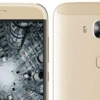 Huawei G8 - Portada