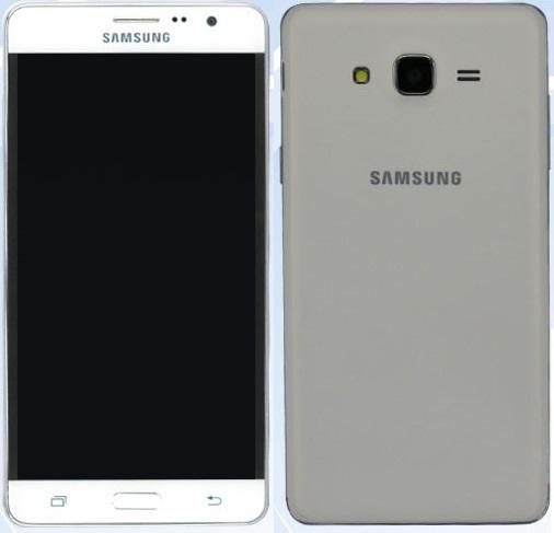 Samsung Galaxy Mega On (1)