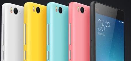Xiaomi Mi 4c - Portada