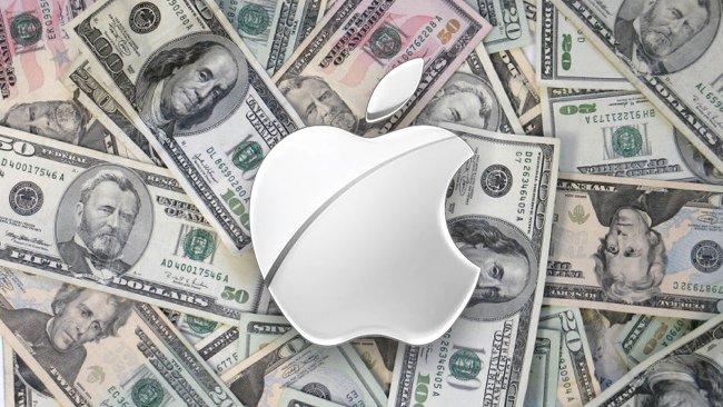 Apple dinero 0