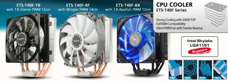 Enermax ETS-T40fit Oficial