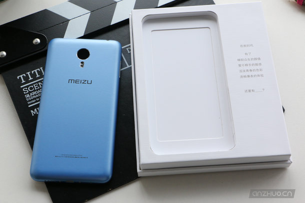 Meizu Blue Charm Metal Filtracion 3 2