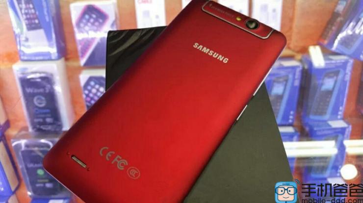 Samsung Galaxy A9 filtrado (2)