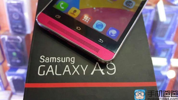 Samsung Galaxy A9 filtrado (3)