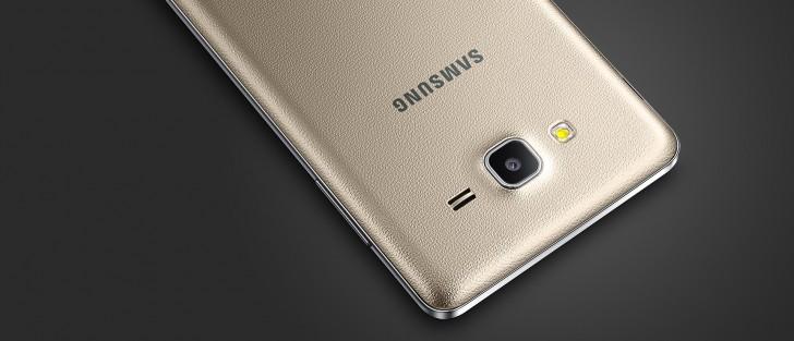 Samsung Galaxy On7 y Galaxy On5 (3)