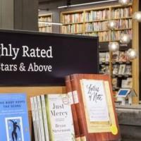 Amazon Books - Portada