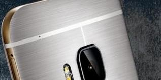 HTC One M9s - Portada