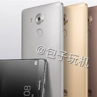 Huawei Mate 8 - Portada (2)