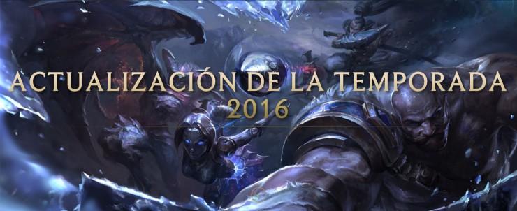League of Legends 2016