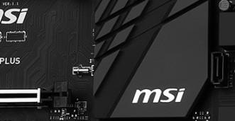 MSI Z170 SLI Plus - Portada