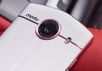 Meitu V4, el smartphone con cámara frontal de 21MP