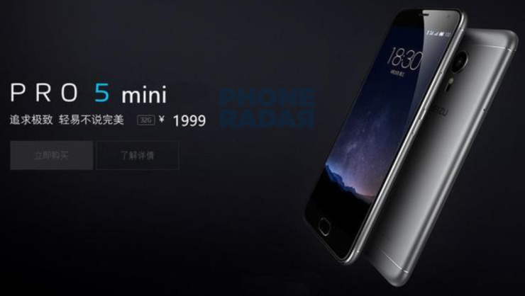 Meizu Pro 5 Mini - Filtración