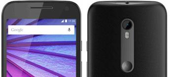 Motorola Moto G Turbo Edition - Portada