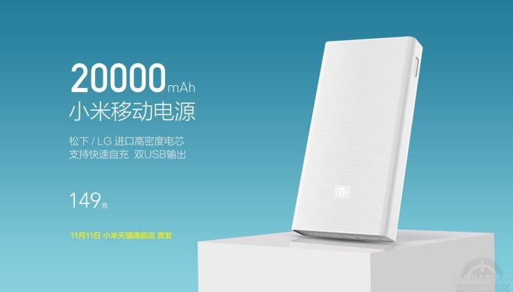 Xiaomi Power Bank 20000 mAh (1)
