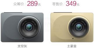 Xiaomi Yi Action (1)