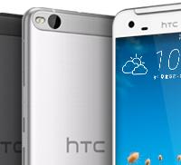 El HTC One X9 ya es oficial, y deja buenas sensaciones