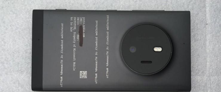 Nokia McLaren - Portada