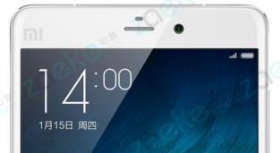Render Xiaomi Mi 5 Diciembre - Portada