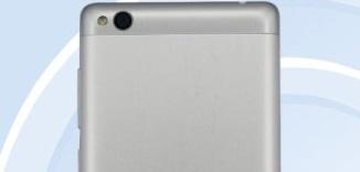 Xiaomi Mi 2015811 - Portada