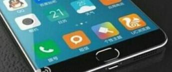 Xiaomi Mi 5 - Nuevo render dic 2015 - Portada