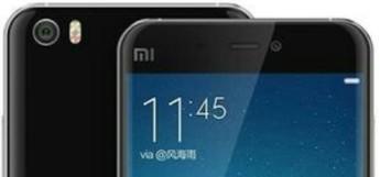 Xiaomi-Mi-5-Render-portada-negro