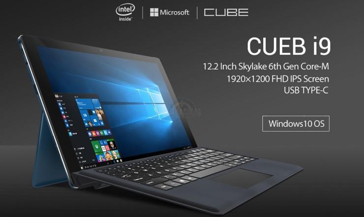 Cube i9 (1)