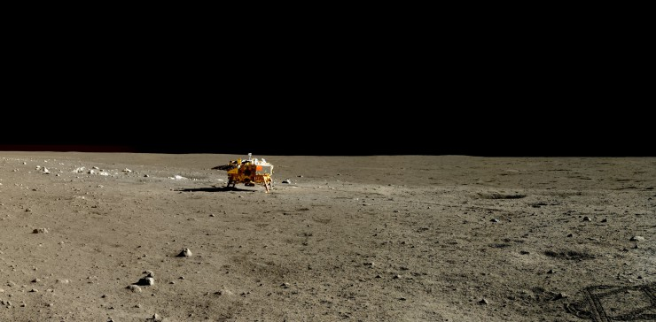 Luna HD - Sonda China (5)