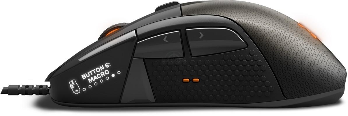 #CES2016: SteelSeries Rival 700, ratón gaming de alta gama