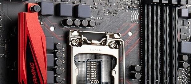 Asus B150M Pro Gaming - Portada