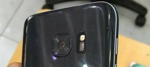 Samsung Galaxy S7 filtracion - Portada
