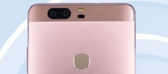 Huawei Honor V8 - Portada
